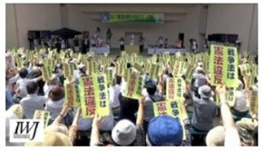 戦争法反対集会