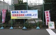 1015浜川崎2-2