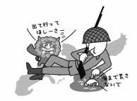 A-forces