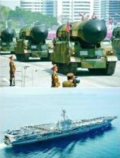 ミサイルと空母