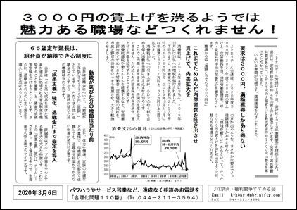 200306